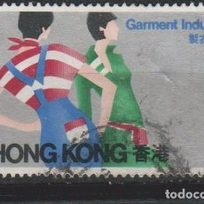 Sellos: LOTE 6 SELLOS SELLO CHINA HONG KONG. Lote 148972254
