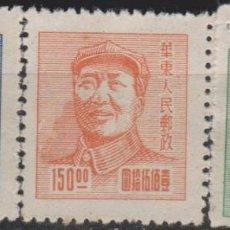 Sellos: LOTE 6 SELLOS CHINA. Lote 148974702