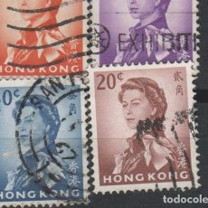 Sellos: LOTE 6 SELLOS CHINA HONG KONG. Lote 148975038