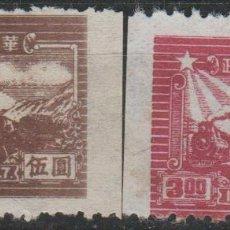 Sellos: LOTE 6 SELLOS CHINA FERROCARRIL . Lote 148975194