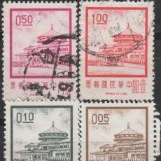 Sellos: LOTE 6 SELLOS CHINA FERROCARRIL. Lote 148975258