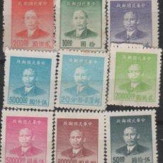 Sellos: LOTE 6 SELLOS CHINA. Lote 149175682