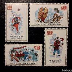 Selos: CHINA NACIONALISTA. TAIWÁN. FORMOSA. YVERT 873/6 SERIE COMPLETA NUEVA SIN CHARNELA. DANZAS Y BAILES.. Lote 149240038