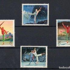 Sellos: P.R CHINA 1973 SC#1126-9(N53-56) SET MNH . Lote 149441794