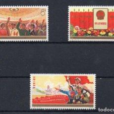 Sellos: CHINA - N° 1959/1961 ** (1975), MNH. Lote 149441950