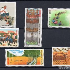Sellos: CHINE 1974 - SÉRIE N°1917 À 1922 - TIMBRES NEUFS** MNH. Lote 149442094
