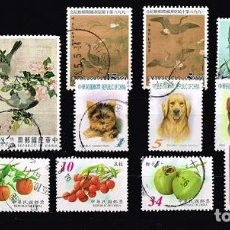 Briefmarken - Sellos China - Usados - 149648346