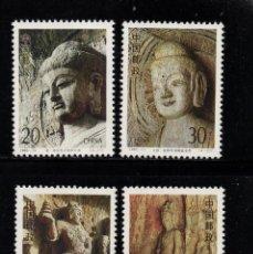 Sellos: CHINA 3180/83** - AÑO 1993 - ESCULTURAS DE LAS GRUTAS DE LONGMEN. Lote 269748353
