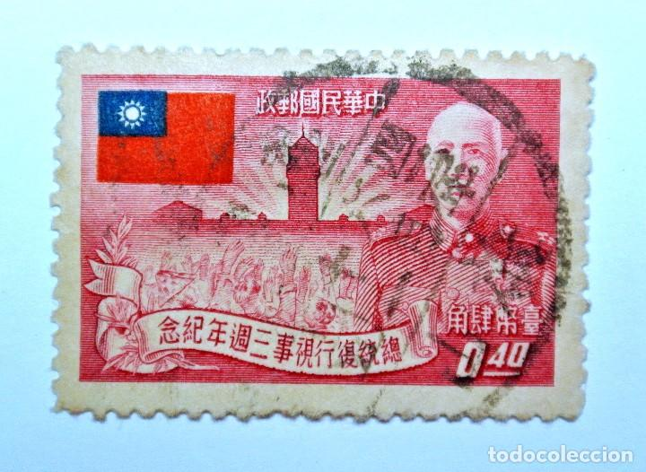 ANTIGUO SELLO POSTAL CHINA - TAIWAN 1953, 0,40 NT$ ,BANDERA NACIONAL, SOL Y CHIANG KAI-SHEK, USADO (Sellos - Extranjero - Asia - China)