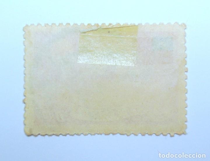 Sellos: ANTIGUO Sello postal CHINA - TAIWAN 1953, 0,40 NT$ ,Bandera nacional, sol y Chiang Kai-Shek, USADO - Foto 2 - 150747886
