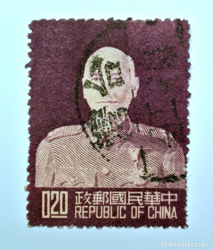 SELLO POSTAL CHINA - TAIWAN 1953, 0,20 NT$ , CHIANG KAI-SHEK, USADO (Sellos - Extranjero - Asia - China)