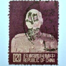 Sellos: SELLO POSTAL CHINA - TAIWAN 1953, 0,20 NT$ , CHIANG KAI-SHEK, USADO. Lote 150749654