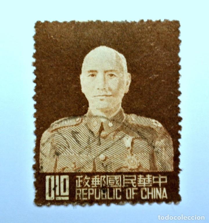 SELLO POSTAL CHINA - TAIWAN 1953, 0,10 NT$ , CHIANG KAI-SHEK, USADO (Sellos - Extranjero - Asia - China)