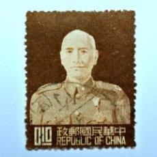 Timbres: SELLO POSTAL CHINA - TAIWAN 1953, 0,10 NT$ , CHIANG KAI-SHEK, USADO. Lote 150750026