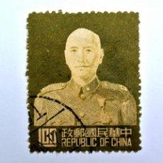 Sellos: SELLO POSTAL CHINA - TAIWAN 1953, 1 NT$ , CHIANG KAI-SHEK, USADO. Lote 150750586