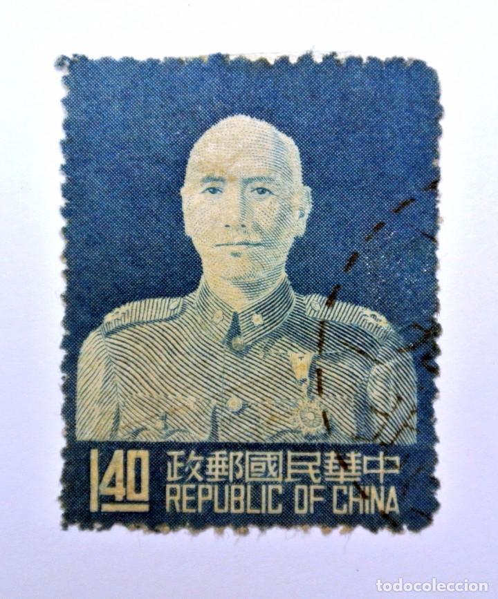 SELLO POSTAL CHINA - TAIWAN 1953, 1,40 NT$ , CHIANG KAI-SHEK, USADO (Sellos - Extranjero - Asia - China)