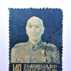 Sellos: SELLO POSTAL CHINA - TAIWAN 1953, 1,40 NT$ , CHIANG KAI-SHEK, USADO. Lote 150751054