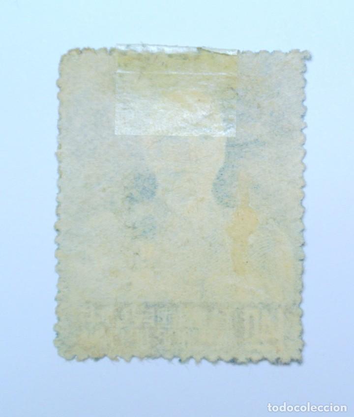 Sellos: Sello postal CHINA - TAIWAN 1953, 1,40 NT$ , Chiang Kai-Shek, USADO - Foto 2 - 150751054