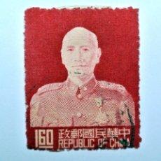 Sellos: SELLO POSTAL CHINA - TAIWAN 1953, 1,60 NT$ , CHIANG KAI-SHEK, USADO. Lote 150751514