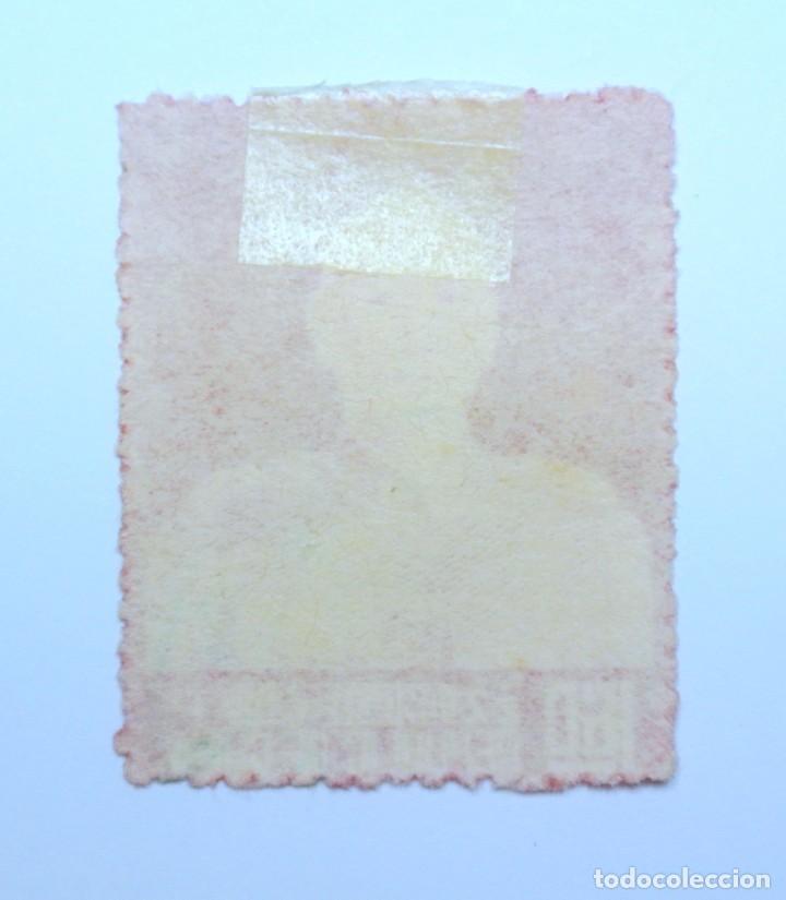 Sellos: Sello postal CHINA - TAIWAN 1953, 1,60 NT$ , Chiang Kai-Shek, USADO - Foto 2 - 150751514