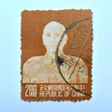 Sellos: SELLO POSTAL CHINA - TAIWAN 1953, 2 NT$ , CHIANG KAI-SHEK, USADO. Lote 150751890