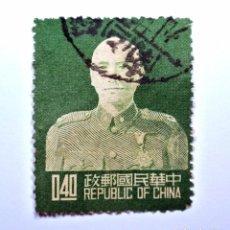 Sellos: SELLO POSTAL CHINA - TAIWAN 1953, 0,40 NT$ , CHIANG KAI-SHEK, USADO. Lote 150752278