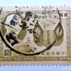 Sellos: SELLO POSTAL CHINA - TAIWAN 1955, 0,20 NT$ , CHIANG KAI-SHEK EMBLEMA NACIONAL, CONSTITUCIÓN, USADO. Lote 150753630
