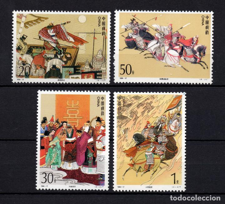 CHINA 3254/57** - AÑO 1994 - FOLKLORE - ROMANCE DE LOS TRES REINOS (Sellos - Extranjero - Asia - China)