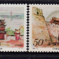 Sellos: CHINA 3303/04** - AÑO 1995 - CASAS POSTALES DE LA ANTIGUA CHINA. Lote 151240214