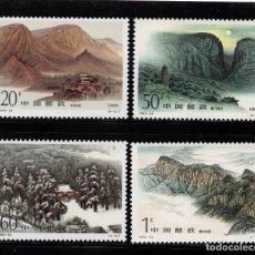 Sellos: CHINA 3337/40** - AÑO 1995 - MONTES SONG. Lote 151240550