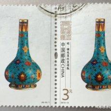 Sellos: CHINA.. Lote 151688270