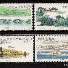 Sellos: CHINA 2976/79** - AÑO 1989 - TURISMO - LAGO OCCIDENTAL HANGZHOU. Lote 151826254
