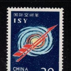 Sellos: CHINA 3125** - AÑO 1992 - AÑO INTERNACIONAL DEL ESPACIO. Lote 151829062