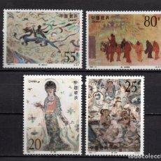 Sellos: CHINA 3132/35** - AÑO 1992 - FRESCOS DE BUDA DE DUNHUANG. Lote 151829786