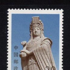 Sellos: CHINA 3137** - AÑO 1992 - HOMENAGE A MAZU, DIOSA DEL MAR. Lote 151830222
