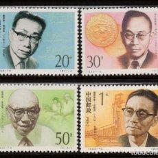 Sellos: CHINA 3139/42** - AÑO 1992 - CIENTIFICOS CHINOS CONTEMPORANEOS. Lote 151830590