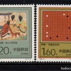 Sellos: CHINA 3159/60** - AÑO 1993 - JUEGO DEL GO. Lote 151831490