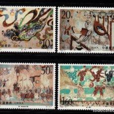 Sellos: CHINA 3225/28** - AÑO 1994 - FRESCOS DE BUDA DE DUNHUANG. Lote 151832602