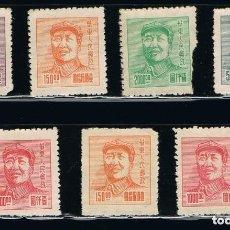 Sellos: CHINA - LOTE DE 7 SELLOS - PERSONAJE (NUEVO) LOTE 16. Lote 151851622