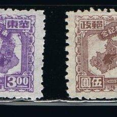 Sellos: CHINA - LOTE DE 2 SELLOS - MAPAS (NUEVO) LOTE 19. Lote 151851854