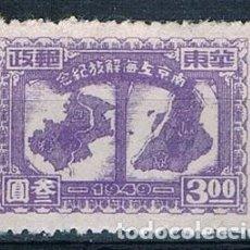 Sellos: CHINA ORIENTAL LIBERACIÓN DE NANKIN Y SHANGHAI 1949 Y 38 MNH VER. Lote 176389457