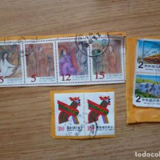 Briefmarken - Lote de sellos usados de china - 152554854