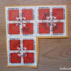 Sellos: LOTE DE SELLOS USADOS DE CHINA 3 QUARTOS JUNTOS.. Lote 152555006