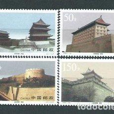 Sellos: CHINA - CORREO 1997 YVERT 3524/27 ** MNH LAS MURALLAS DE XIAN. Lote 152907868