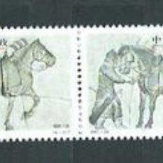 Sellos: CHINA - CORREO 2001 YVERT 3937/42 ** MNH ESCULTURAS DE CABALLOS. Lote 152908184