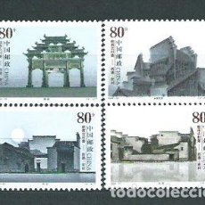 Sellos: CHINA - CORREO 2004 YVERT 4178/81 ** MNH PROVINCIA DE ANHUI. Lote 152908392