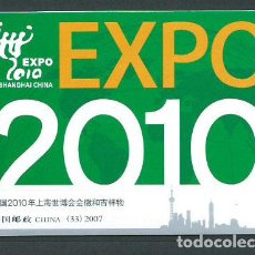 Sellos: CHINA - CORREO 2007 YVERT 4505 CARNET ** MNH. Lote 152908689