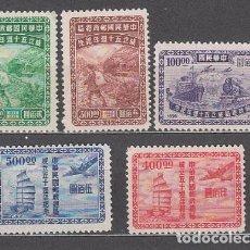 Sellos: CHINA - CORREO 1947 YVERT 596/600 * MNH BARCOS Y TREN. Lote 152908769