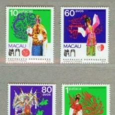 Sellos: MACAO :ÓPERA CHINA 1991 MNH.. Lote 153625169
