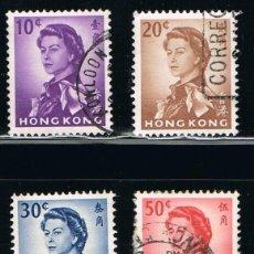 Sellos: CHINA - LOTE DE 4 SELLOS - HONG KONG (USADO) LOTE 4. Lote 153647510